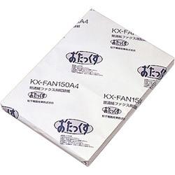 KX-FAN150A4 [おたっくす FAX用普通紙 (A4サイズ・250枚入)]