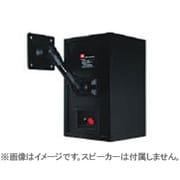 MTC-U1 [壁/天井用ユニバーサルブラケット ブラック]