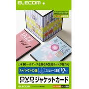 EDT-SDVDM1 [DVDスリムトールケースカード 10枚]