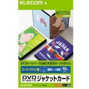 EDT-SDVDT1 [DVDトールケースカード スーパーハイグレード 10枚]