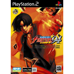 THE KING OF FIGHTERS 94 RE-BOUT 通常版  [PS2ソフト]