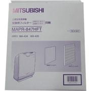 MAPR-847HFT [空気清浄機 HEPAフィルター活性炭フィルター同梱]