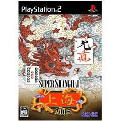 スーパー上海 2005 [PS2ソフト]