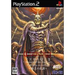 ウィザードリィ エンパイア III ~覇王の系譜~ Good Price  [PS2ソフト]