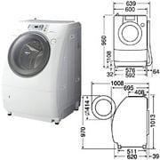 NA-V61-H [ドラム式洗濯乾燥機 6.0kg クリスタルグレー]