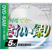VDRM120JWT5X [録画用DVD-RAM 120分 2-5倍速 CPRM対応 1枚]