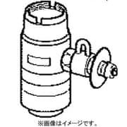 CB-SEC6 [食器洗い乾燥機用分岐水栓 シングル分岐 SAN-EI社用]