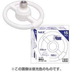 電球口金形スリム蛍光灯 EFC15EL-SHG ステアーランプ E26口金(電球色) 60W電球タイプ