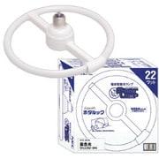 電球口金形スリム蛍光灯 EFC22ED-SHG ステアーランプ E26口金(昼光色) 100W電球タイプ