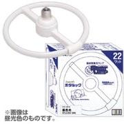 電球口金形スリム蛍光灯 EFC22EN-SHG ステアーランプ E26口金(昼白色) 100W電球タイプ