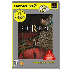 SIREN PlayStation 2 the Best [PS2ソフト]