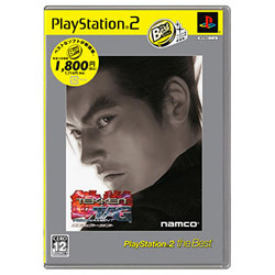 鉄拳 TAG TOURNAMENT PlayStation 2 the Best [PS2ソフト]