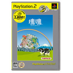塊魂 PlayStation 2 the Best [PS2ソフト]