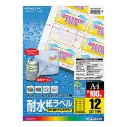 LBP-WP1912N [カラーレーザー&カラーコピー用耐水紙ラベル A4 12面 42x84mm 100枚]