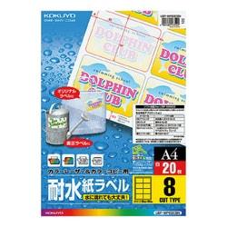 LBP-WP6908N [カラーレーザー&カラーコピー用耐水紙ラベル A4 8面 65×95mm 20枚]