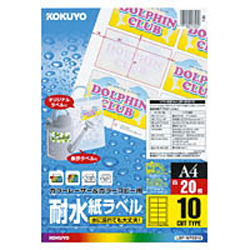 LBP-WP6910N [カラーレーザー&カラーコピー用耐水紙ラベル A4 10面 51×87mm 20枚]