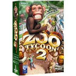 Zoo Tycoon 2 Win