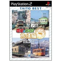 電車でGO!旅情編 TAITO BEST [PS2ソフト]