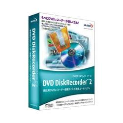 DVD DiskRecorder2 アカデミック版 Win