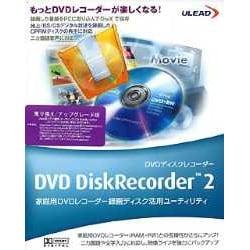 DVD DiskRecorder2 乗り換え/アップグレード版 Win