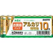 LR03B-10SCY [アルカリ乾電池 単4形 10本]