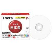 DR-C12WPY10SA [録画用DVD-R 120分 1-8倍速 CPRM対応 プリンタブル白 10枚]