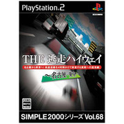 THE 逃走ハイウェイ 名古屋-東京 (SIMPLE2000シリーズ Vol.68) [PS2ソフト]