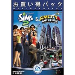 ザ・シムズ 2&シムシティ 4DXお買い得パック Win [PCソフト]