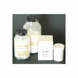 アルミニウム 硫酸 JPH05279021A