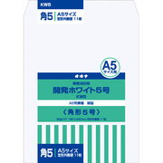 KW5 [開発ホワイト封筒 5号 11枚入]