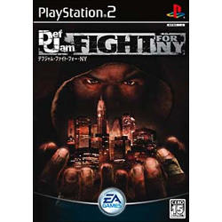 Def Jam Fight For NY [PS2ソフト]