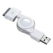 USB-IRL15 [巻き取り式USBケーブルiPod/iPod mini用 1.5m]