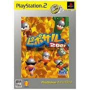 ピポサル2001 PlayStation 2 the Best [PS2ソフト]