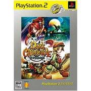 ダーククロニクル PlayStation 2 the Best [PS2ソフト]
