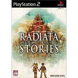 ラジアータ ストーリーズ [PS2ソフト]