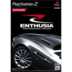 ENTHUSIA PROFESSIONAL RACING [PS2ソフト]