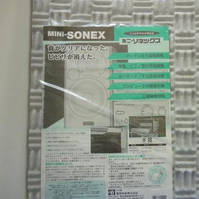 SN-3045-LG [吸音材 ミニ・ソネックス 幅600mm×長900mm×厚24mm/1枚入 グレー]