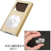 MP-31 [iPod mini用 3Dホイールフィルム]