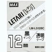 LM-L512BC ラミネートテープ