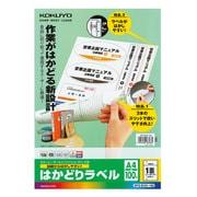 KPC-E101-100 [カラーレーザー&インクジェット用はかどりラベル A4 1面 100枚]