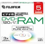 VDRMU120AX53X [録画用DVD-RAM 120分 3倍速 CPRM対応 5枚]