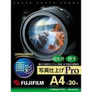 WPA430PRO [画彩 写真仕上げ Pro A4 30枚 超光沢 厚手]