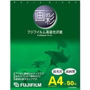 G3A450A [高級光沢紙 50枚 A4]