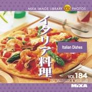 MIXA Image Library Vol.184 イタリア料理 [Windows/Mac]