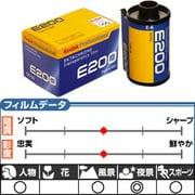 エクタクロームE200 135-36枚撮