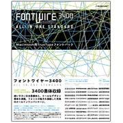 FONTWIRE 3400 for Macintosh [Mac]