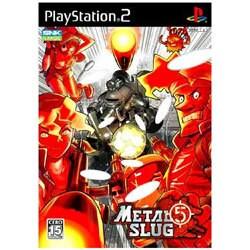メタルスラッグ5 [PS2ソフト]