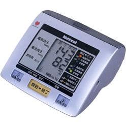 血圧計(上腕式)EW3122-S(シルバー調)
