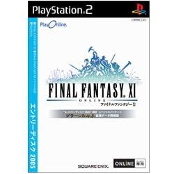プレイオンライン/ファイナルファンタジー XI エントリーディスク2005 [PS2ソフト]