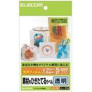 EDT-FHFC [フリーカットラベル 光沢透明 インクジェット専用紙 ハガキサイズ 5シート]